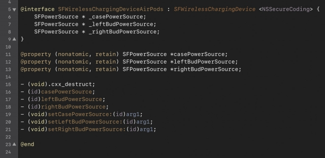 Found Airpower Code In Ios 12 2 Beta 6 Img 1