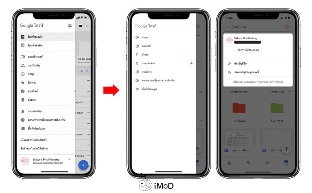 Google Drive Update Ios Material Design 2