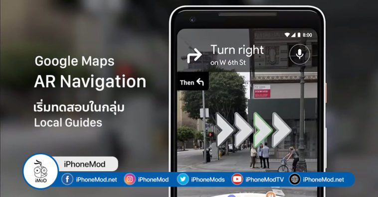 Google Test Ar Navigation Google Maps For Local Guides