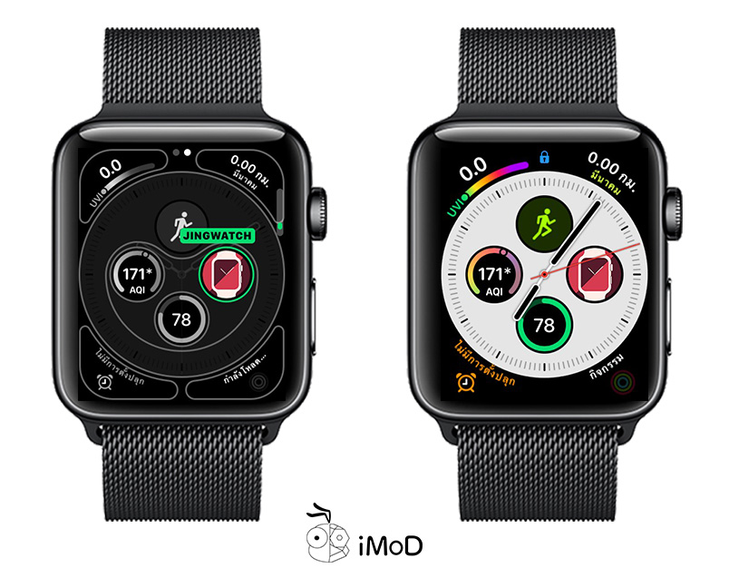How To Install Jingwatch Apple Watch Face 10