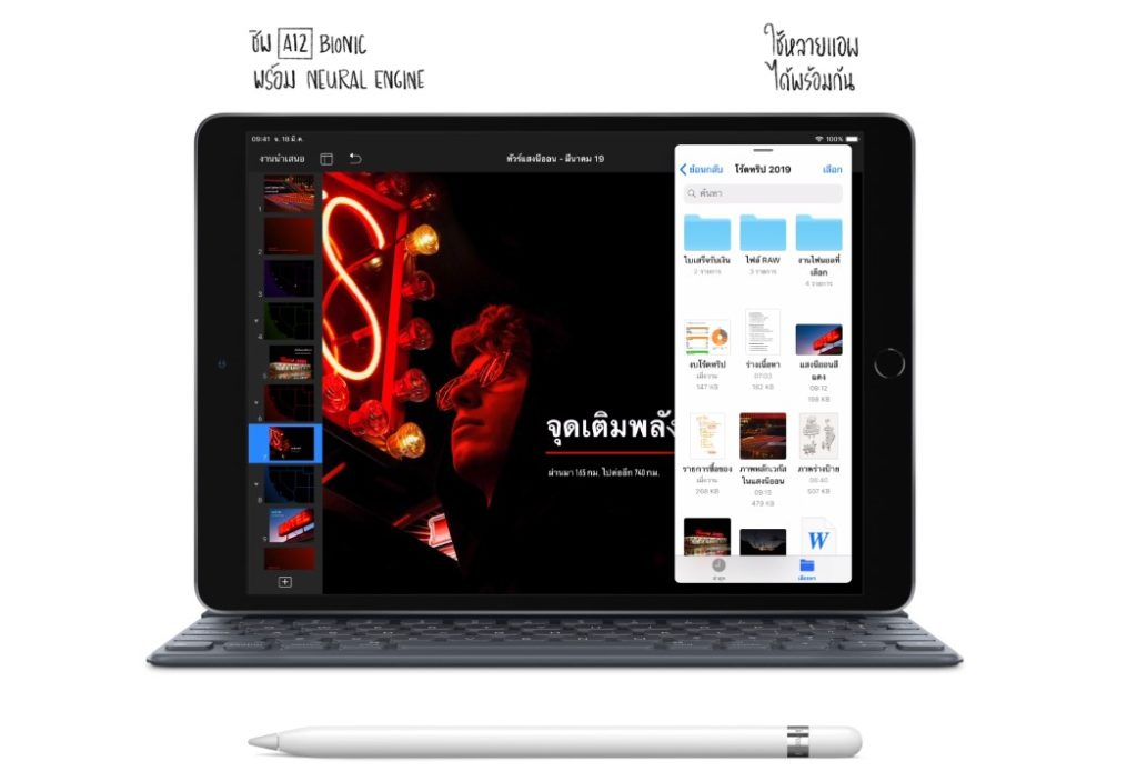 Ipad Air 10 5 Inch 2019 Release 2