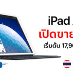 Ipad Air 2019 Wifi Sale Release In Apple Store Online Thailand Cover