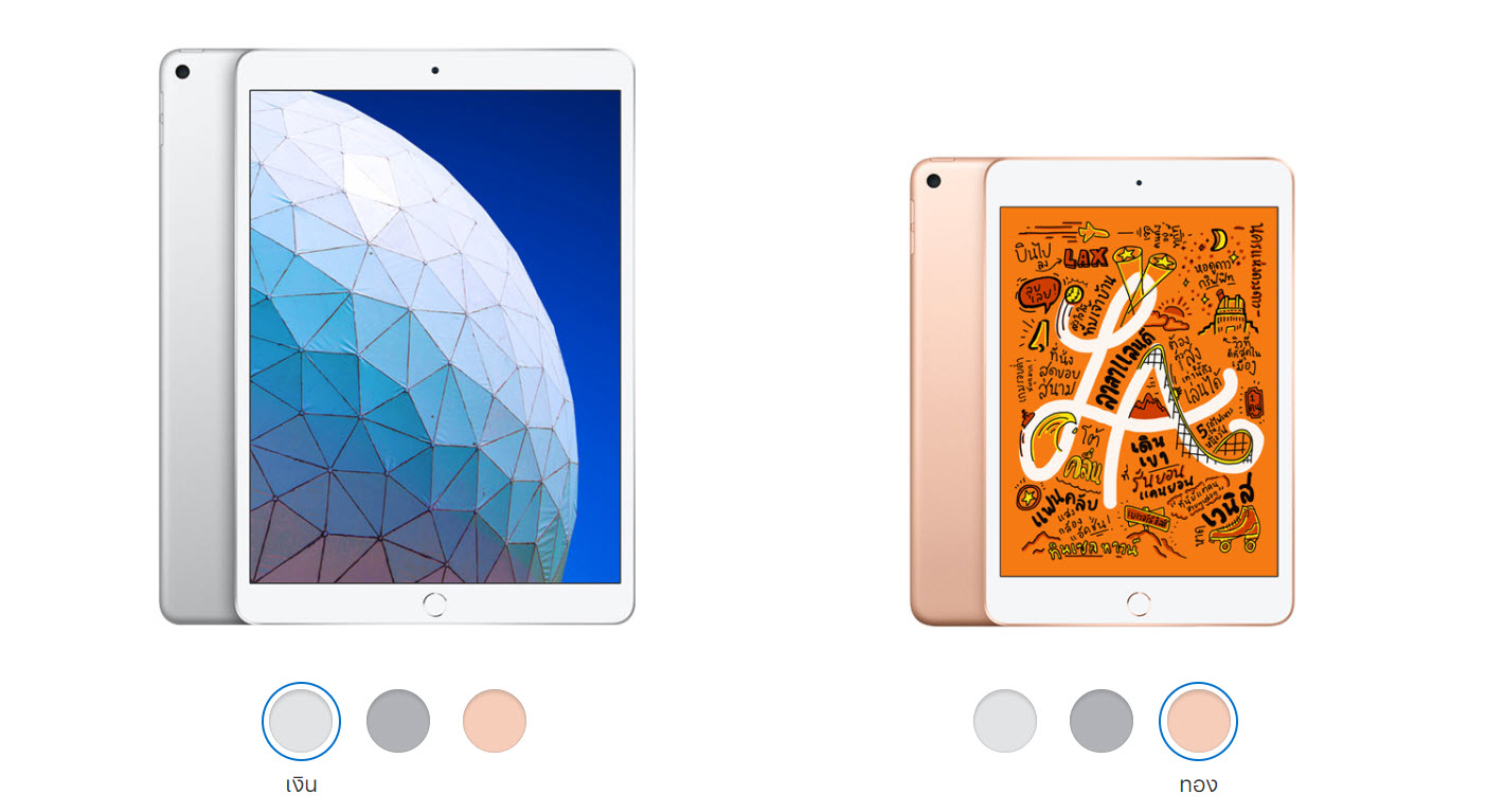 Ipad Air And Ipad Mini 2019 Img 2