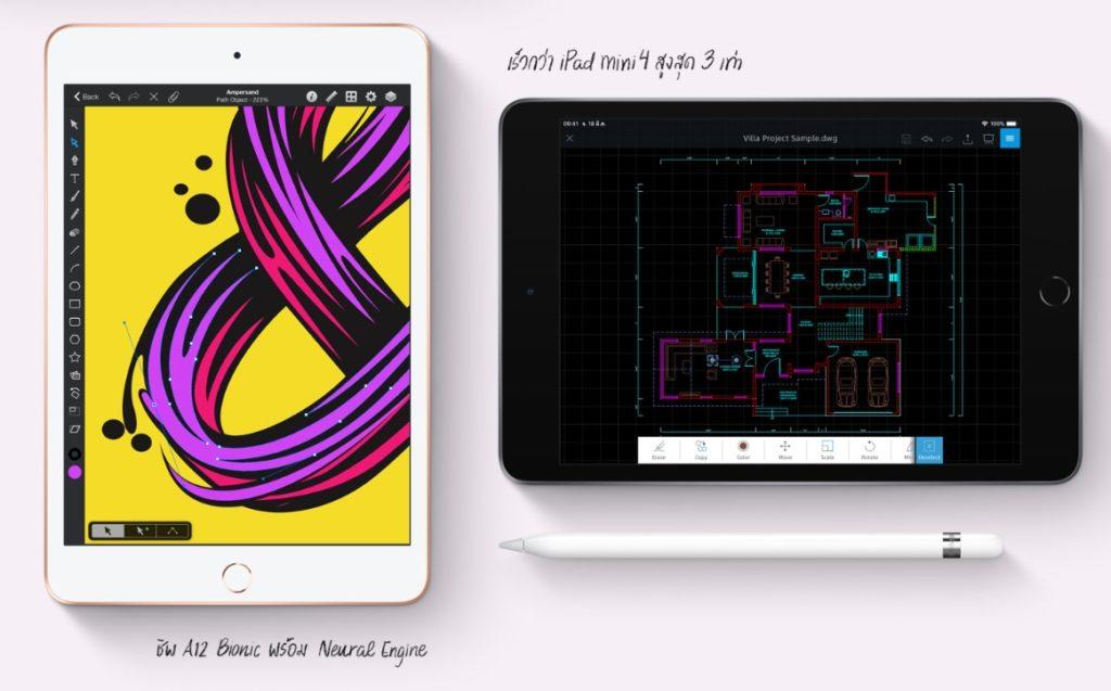 Ipad Mini Gen 5 2019 Smart Cover Launch 10