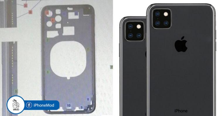 Iphone 11 Iphone Xr Schematics Image