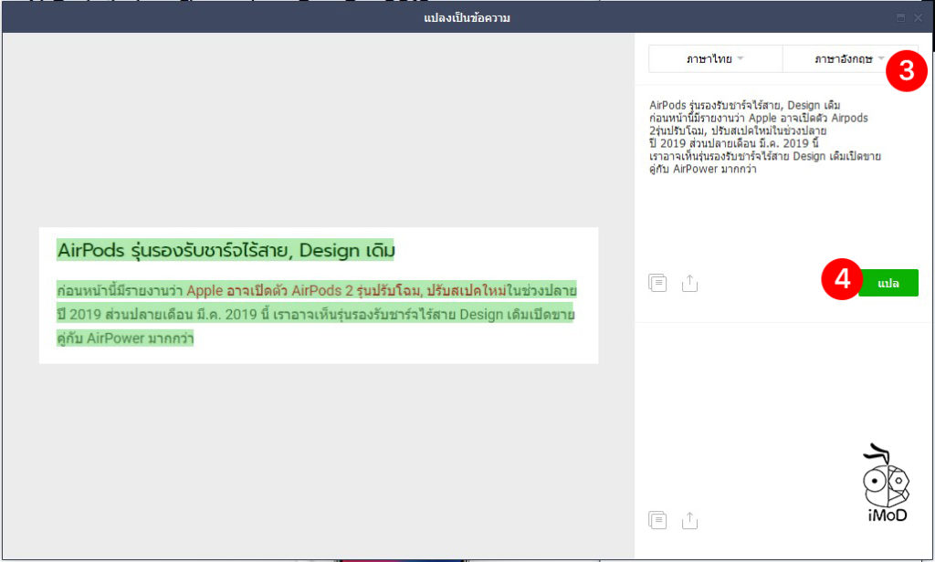 Line Screenshot Change To Msg Desktop 3