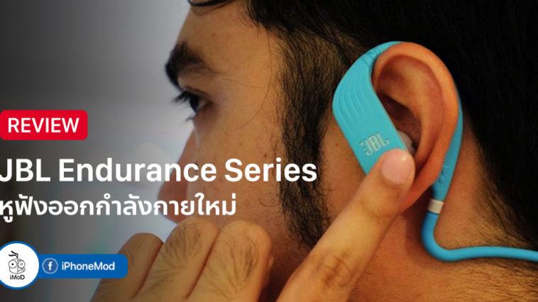 Review Jbl Endurance Series
