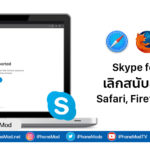 Skype For Web Note Support Safari Firefox Opera