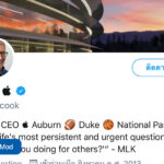 Tim Cook Chage Twitter Name To Tim Apple