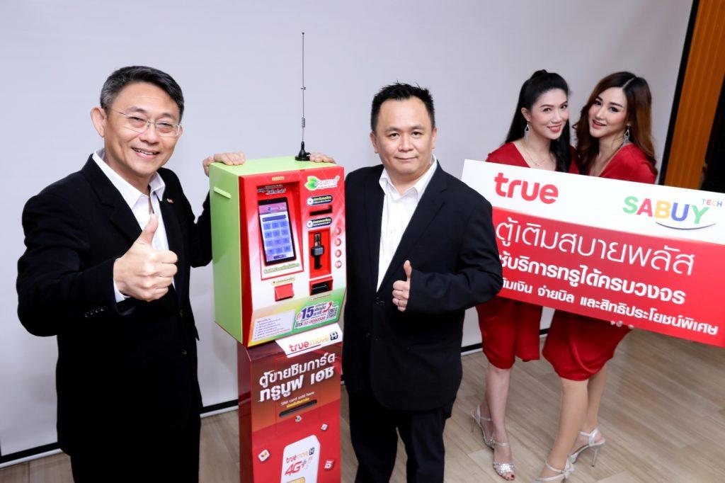 True Termsabuyplus Service Truemove 2