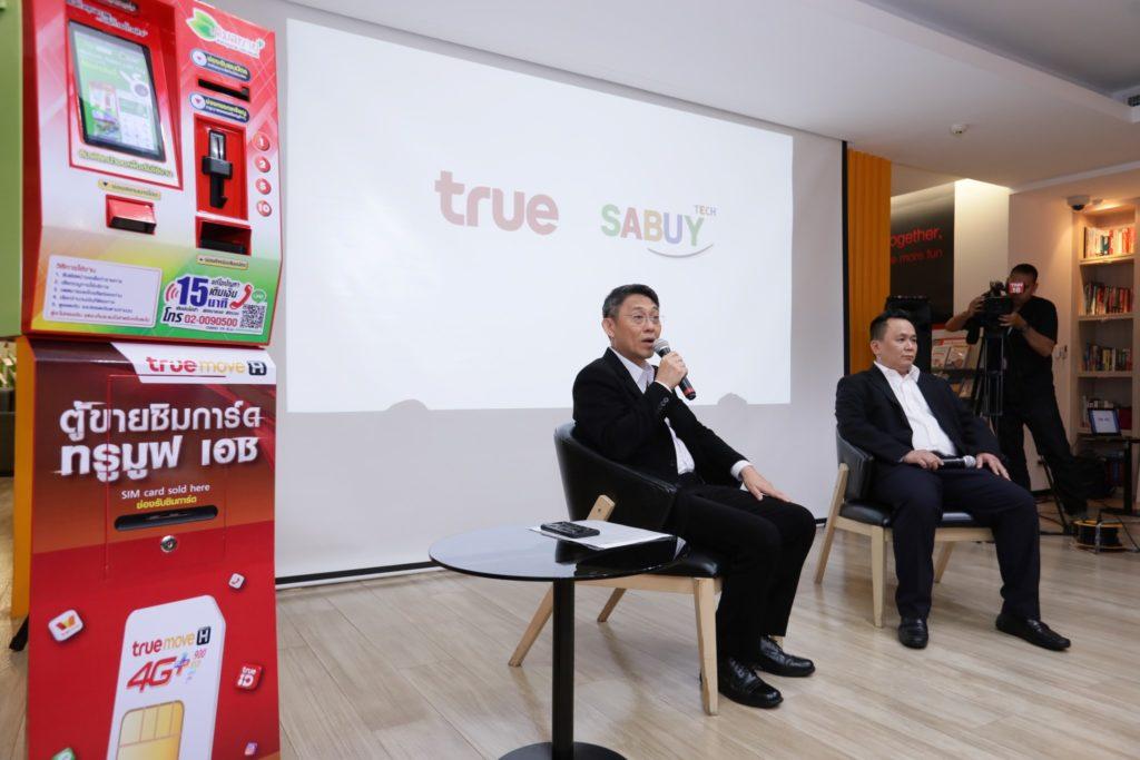True Termsabuyplus Service Truemove 4