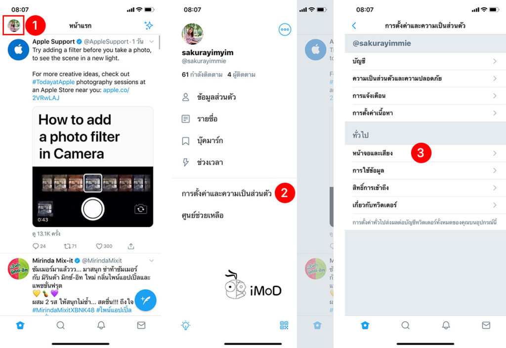 Twitter Release Darker Dark Mode For Ios 1