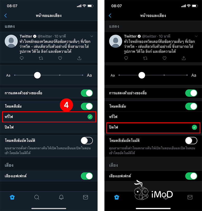Twitter Release Darker Dark Mode For Ios 2