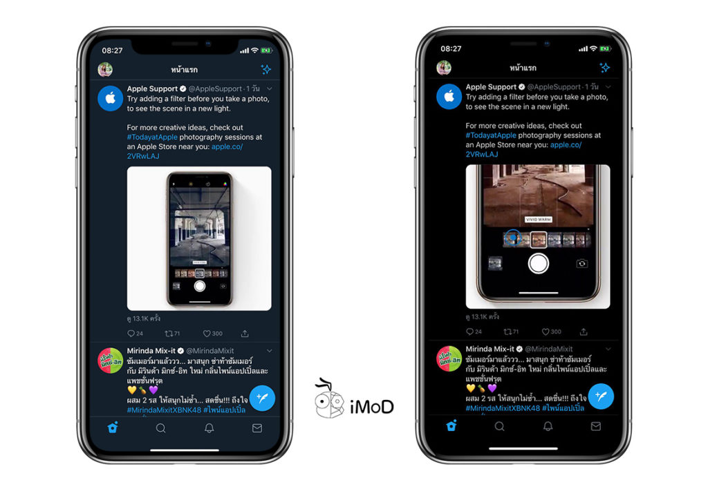 Twitter Release Darker Dark Mode For Ios 4
