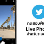 Twitter Test Live Photos For Ios