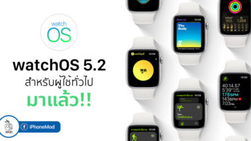 Watchos 5 2 Update Release