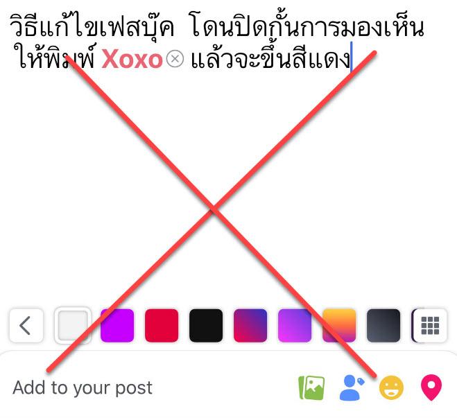 Xoxo Prove Facebook Account Fake News Img 2