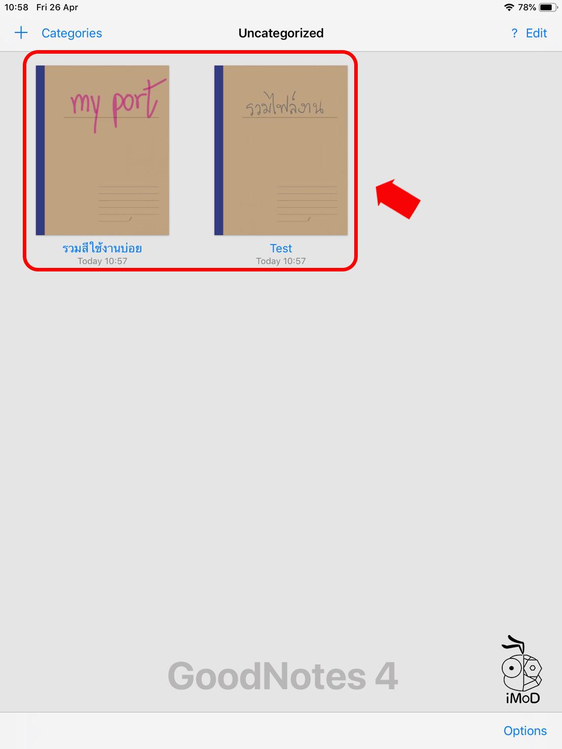 วิธีย้ายข้อมูลจาก GoodNotes 4 ไป GoodNotes 5 - iPhoneMod