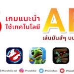 Cover Ar2