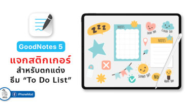 Cover Gn Stk Todolist