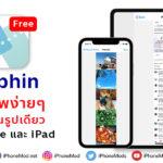 Cover Picphin2