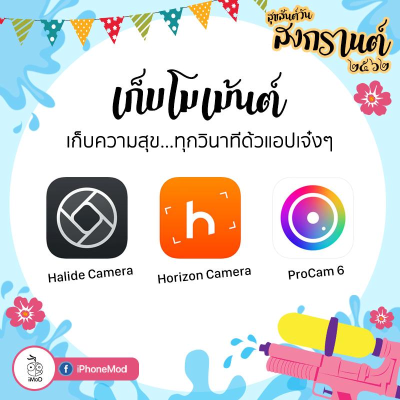 Apple Happy Songkran Day 2019 2