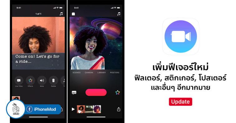 Apple Update Clips Ios Version 2 0 6