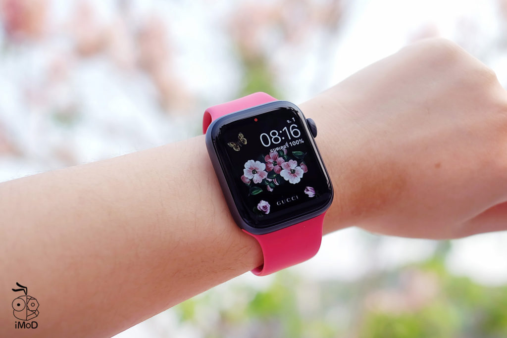 Apple Watch Sport Band Hibiscus Color Preview 16