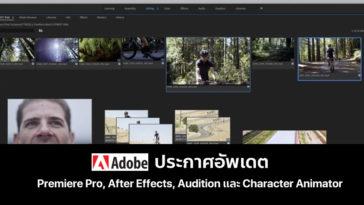 Cover Adobe