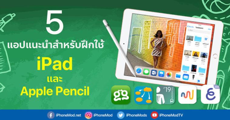 Cover App3