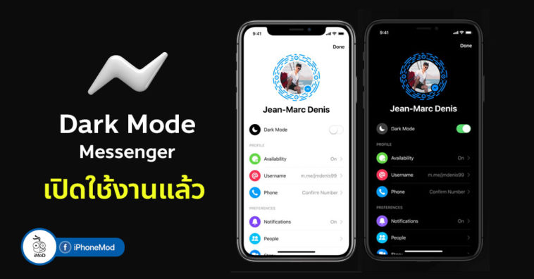 Dark Mode Facebook Messenger Now Available Globally