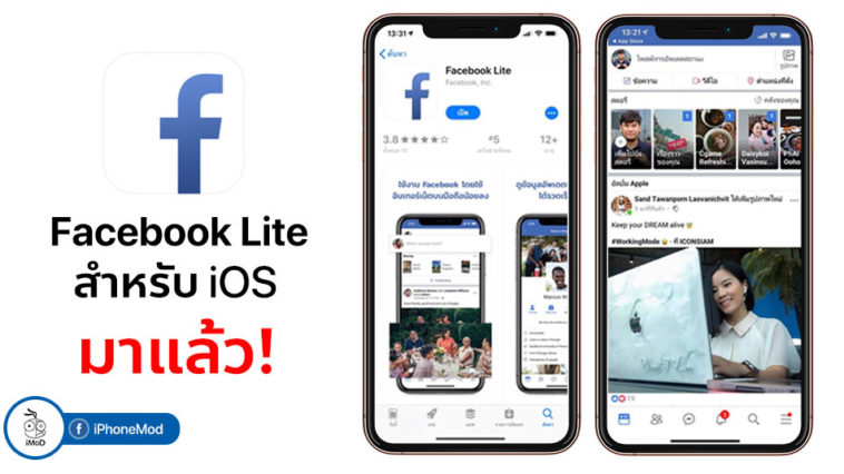 Facebook Lite Ios Released Cover