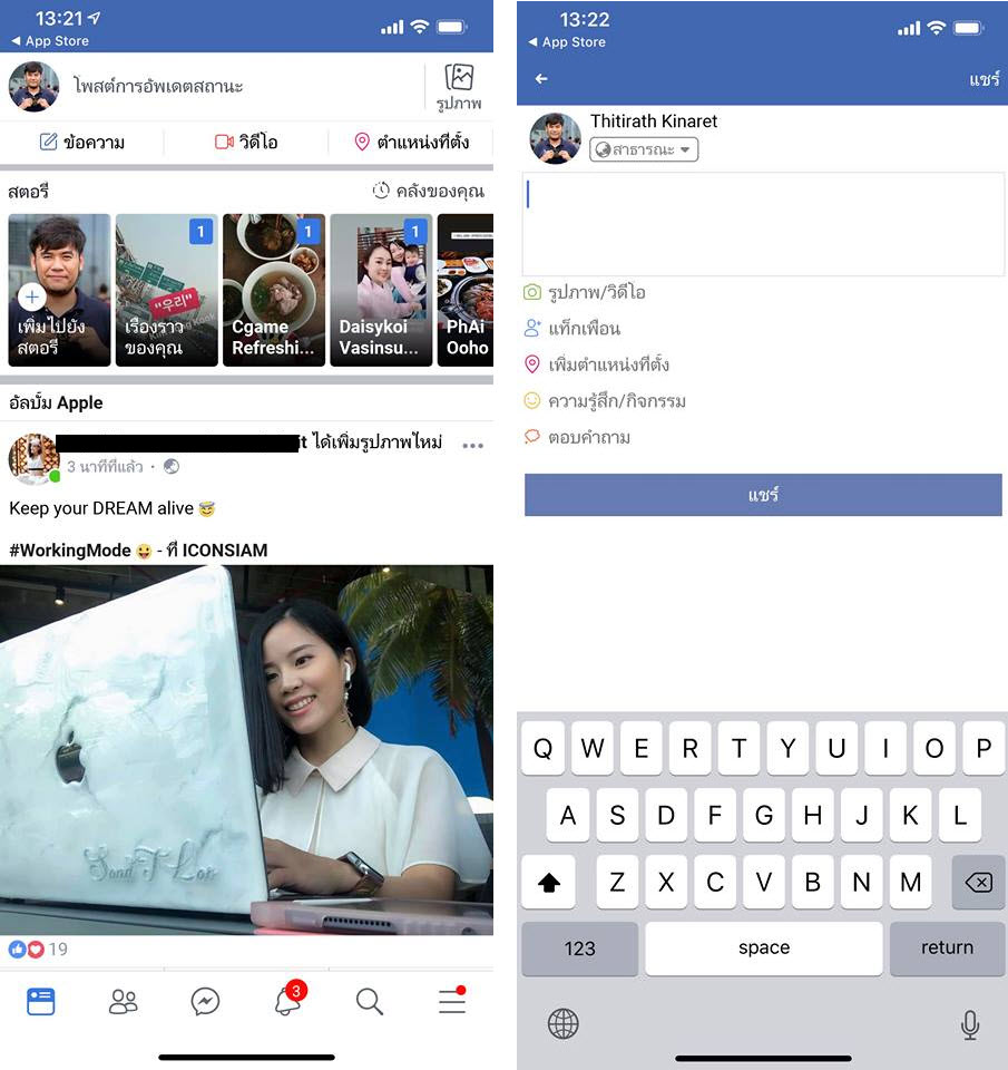 Facebook Lite Ios Released Img 2