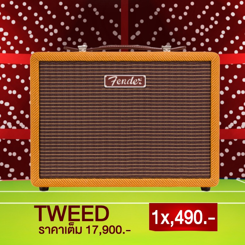 Fender And Shopee Promotion Fender Product 1