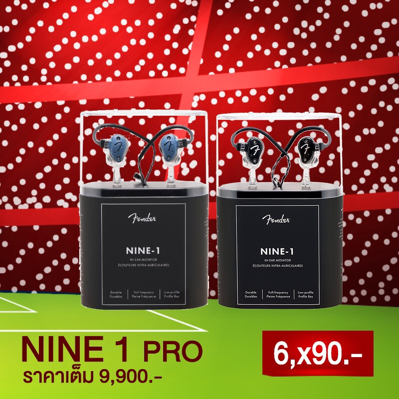 Fender And Shopee Promotion Fender Product 3