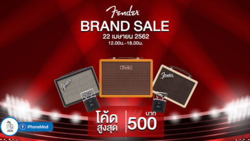 Fender And Shopee Promotion Fender Product