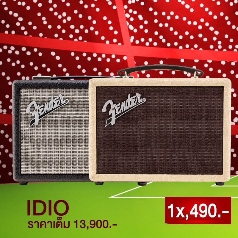 Fender And Shopee Promotion Fender Product2 2