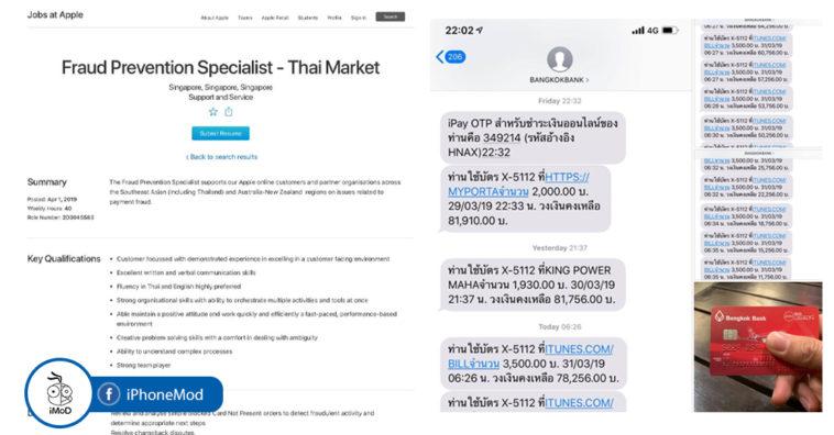 Fraud Prevention Specialist Thai Market Job Apply