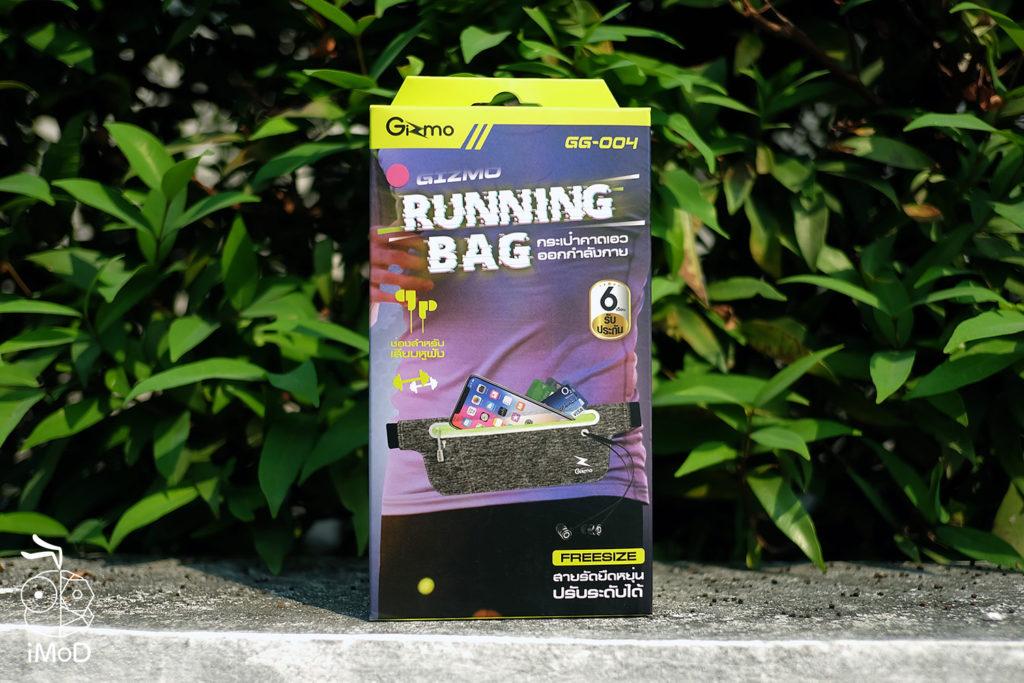 Gizmo Running Bag Gg 004 1