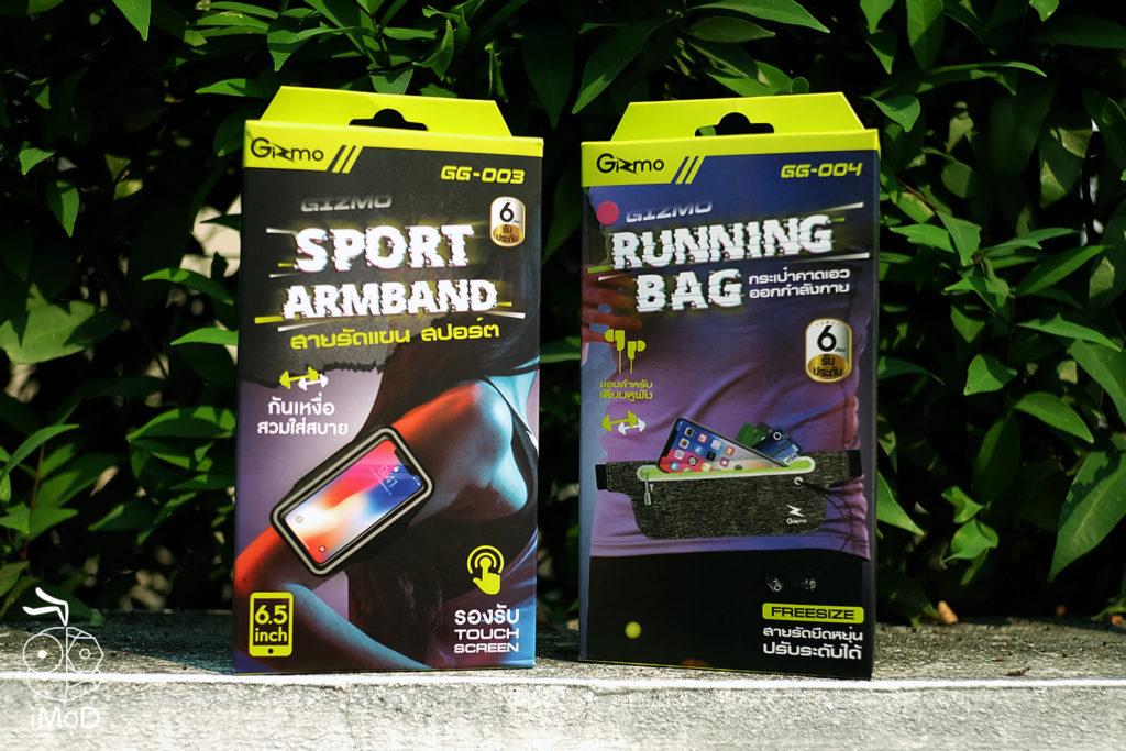 Gizmo Sport Gadget Gg