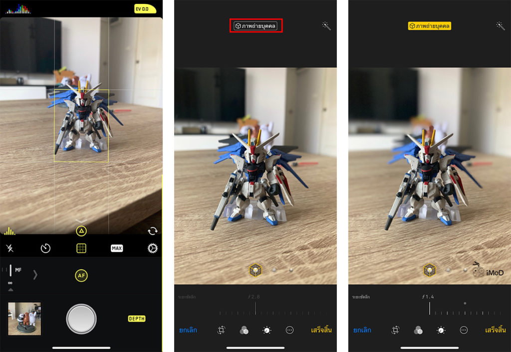 How To Take Portrait Mode With Things Pet On Iphone Xr By Halide 10
