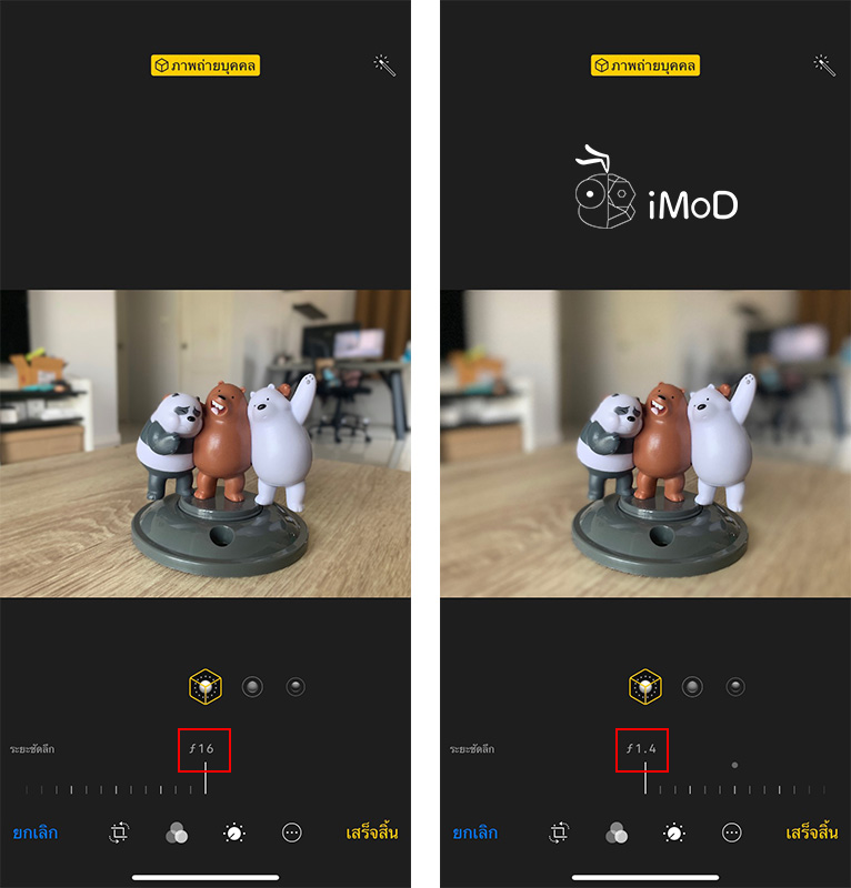 How To Take Portrait Mode With Things Pet On Iphone Xr By Halide 4