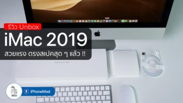 Imac 2019 4k Unbox Review Cover