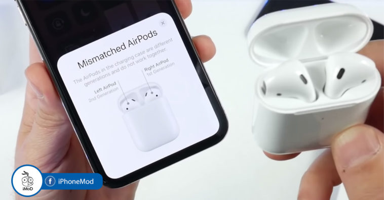 Ios 12 3 Beta 1 Identify Mismatched Airpods