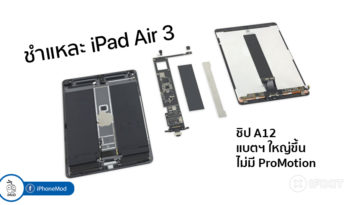 Ipad Air Gen 3 Ifixit Teardown