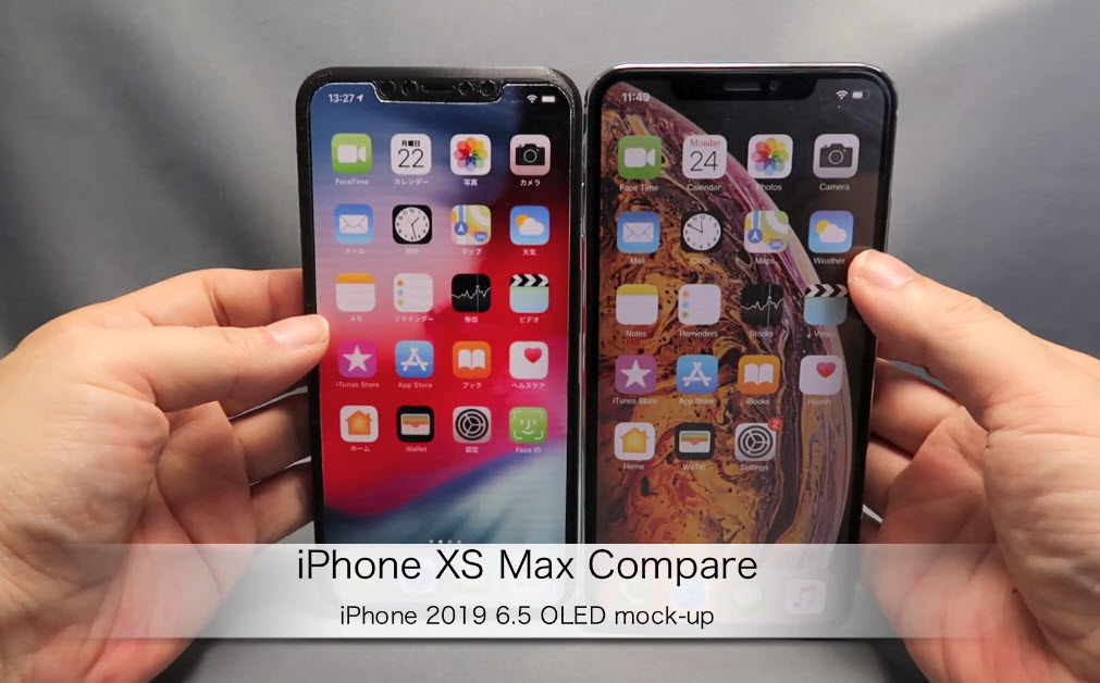 Iphone 11 3d Print Model Preview Img 6
