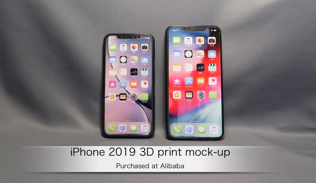 Iphone 11 3d Print Model Preview Img 8