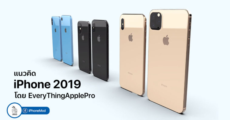 Iphone 2019 Triple Lens Render By Everything Apple Pro Cover