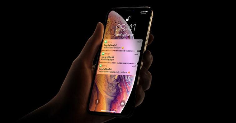 Iphone Img