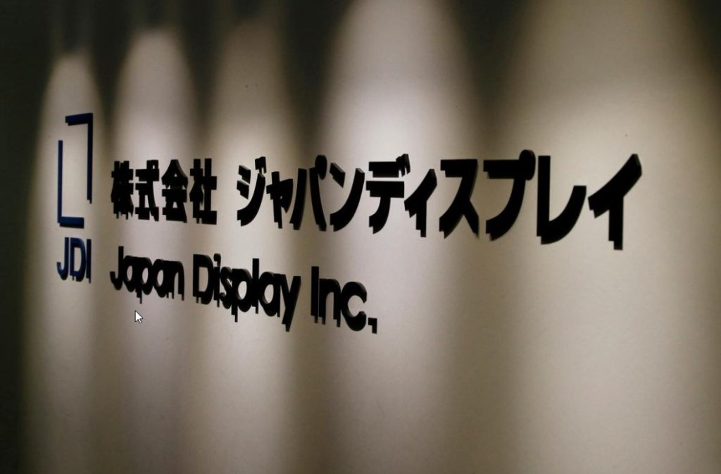 Japan Display Will Be A Supplyer For Apple Watch 2019 1
